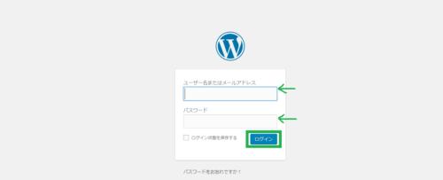 ロリポップ WP Wordpress ワードプレス ブログ