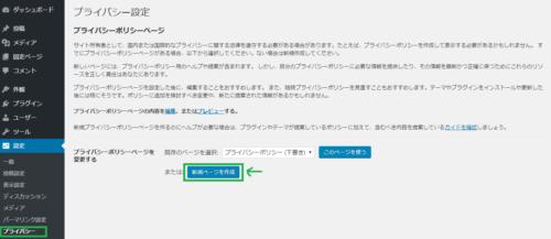 WP 初期設定 Wordpress 簡単