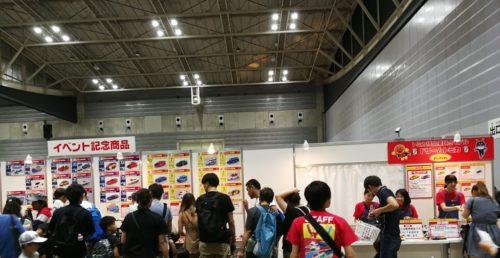 トミカ博2019 横浜 ブログ