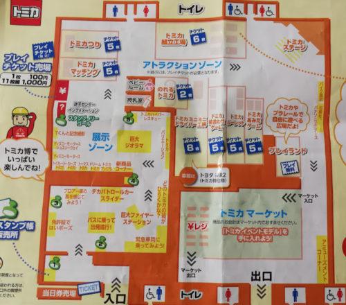 トミカ博 会場マップ