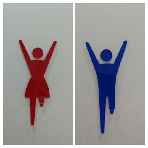 グリコピア千葉工場 ゴールインマーク トイレ