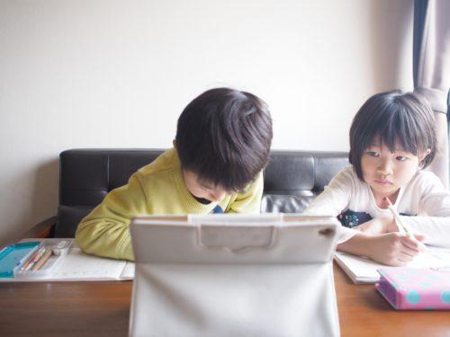 スマイルゼミ タブレット学習 評判 お得 キャンペーン