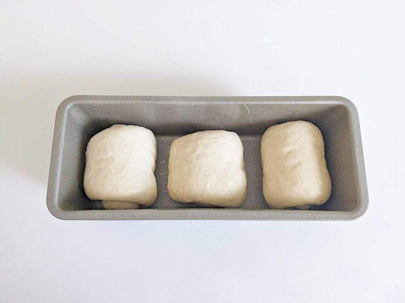 ふんわりしっとり生食パン パウンド型 レシピ 作り方