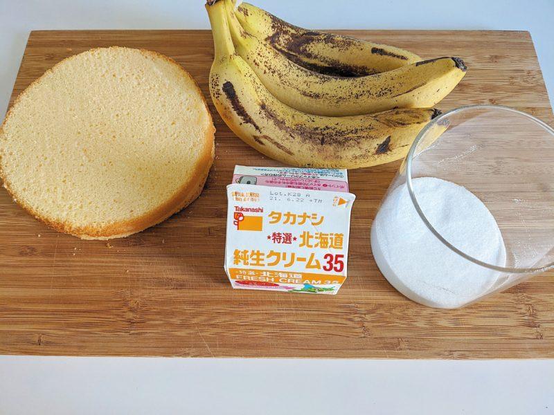 バナナオムレット バナナボート まるごとバナナ レシピ 作り方 簡単