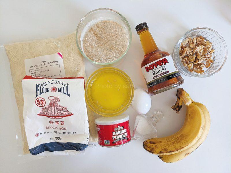 バナナブレッド バナナケーキ レシピ 作り方 パウンド型