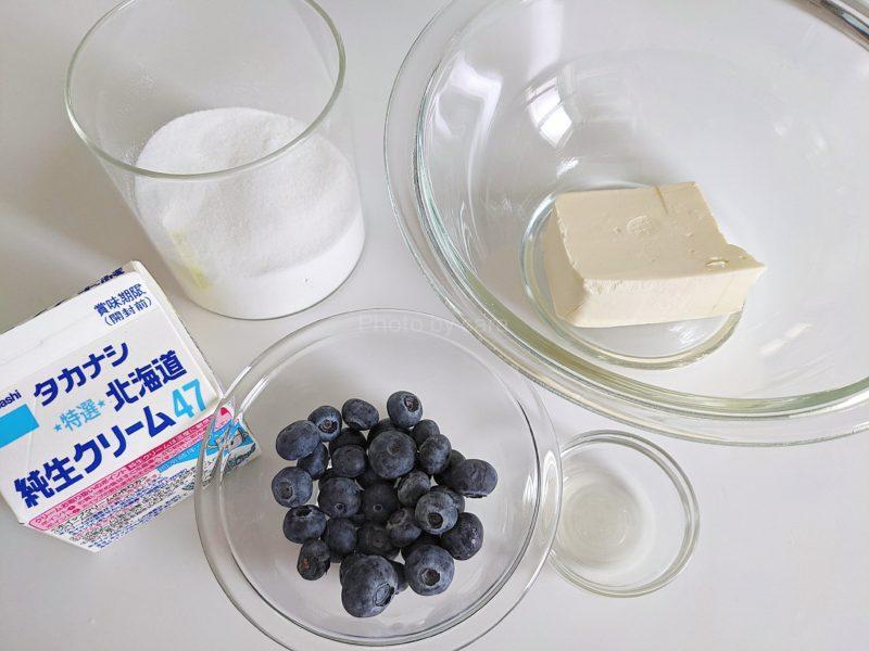 ブルーベリー レアチーズムース レシピ 簡単