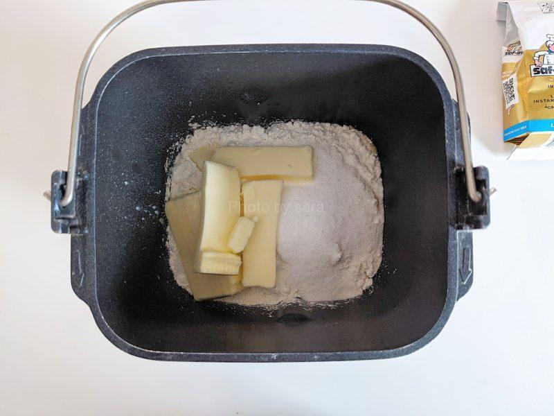 ミニブリオッシュ レシピ マフィン型 簡単 HB