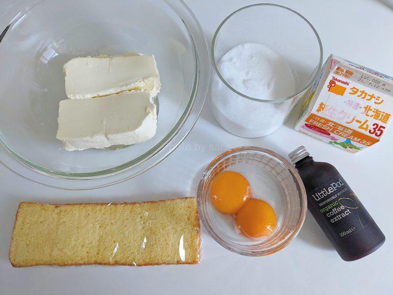 カップティラミス 簡単レシピ クリームチーズ