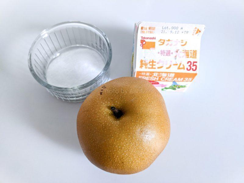 和梨のジェラート 簡単レシピ ミキサー フードプロセッサー