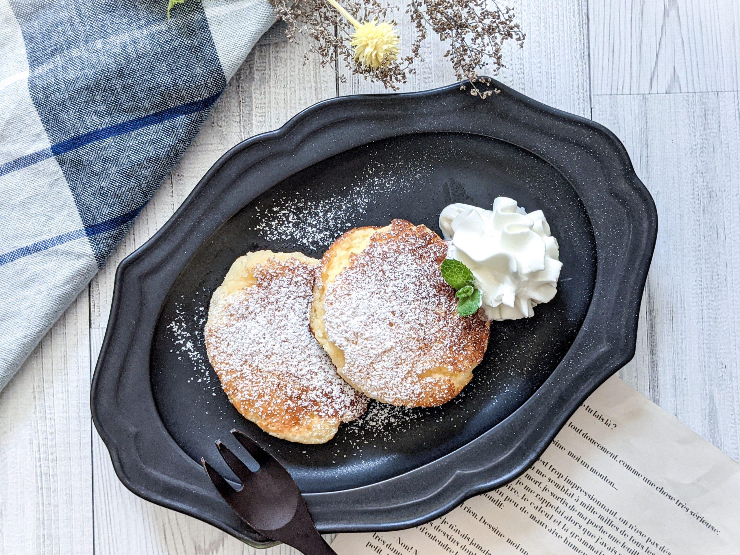ふわふわスフレパンケーキ 簡単レシピ チーズケーキ風