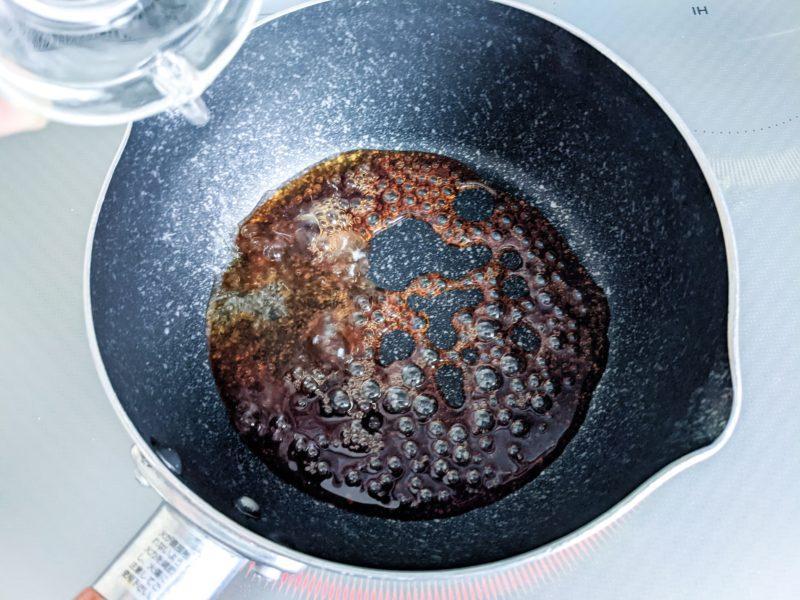 濃厚イタリアンプリン 簡単レシピ パウンド型